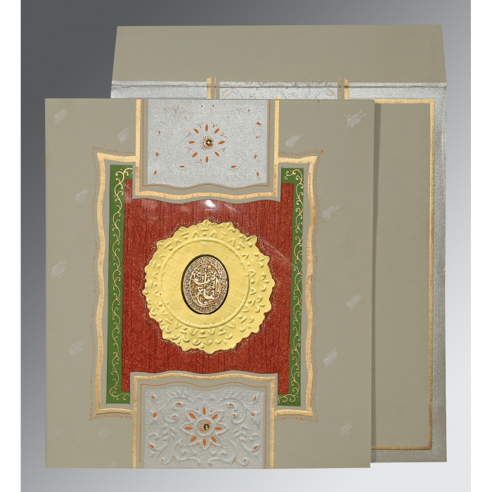 KHAKI MATTE EMBOSSED WEDDING CARD : AI-1144 - A2zWeddingCards