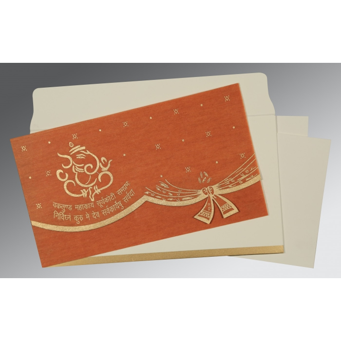 BURNT ORANGE WOOLY SCREEN PRINTED WEDDING CARD : AW-0196 - A2zWeddingCards