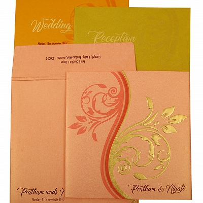 Baby Pink Shimmery Floral Themed - Embossed Wedding Invitation : AIN-1900
