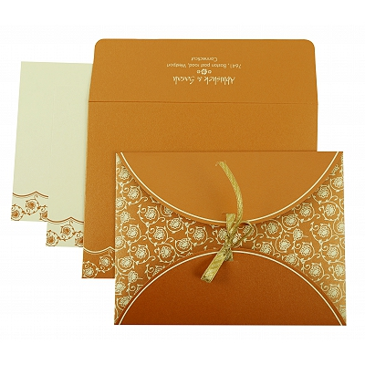Copper Shimmery Butterfly Themed - Screen Printed Wedding Invitation : AIN-821C