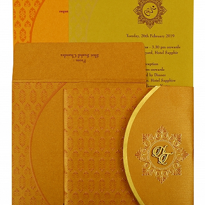 Copper Shimmery Floral Themed - Foil Stamped Wedding Invitation : AIN-1916