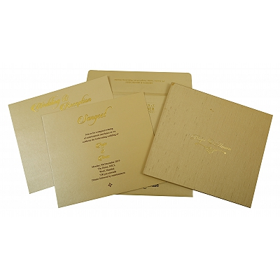 Cream Satin Box Themed - Wedding Invitation : AIN-1853