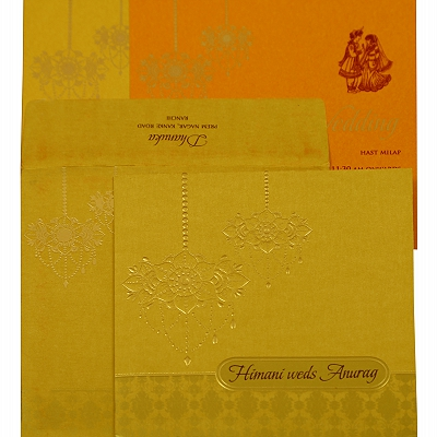 Gold Shimmery Screen Printed Wedding Invitation : AIN-1917