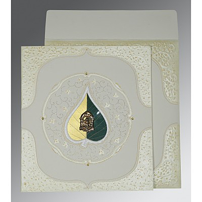 Ivory Matte Embossed Wedding Card : AIN-1153
