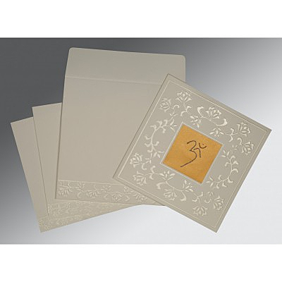 Ivory Matte Embossed Wedding Invitation : AIN-2238