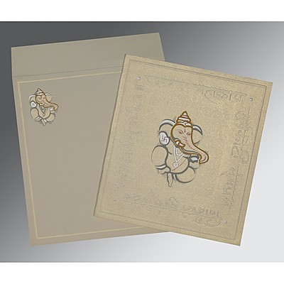 Ivory Matte Embossed Wedding Invitation : AW-2068 - A2zWeddingCards
